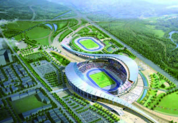 The Main Stadium of the Asian Games 1